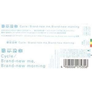 Cycle: Ayaka Kushibiki: Music