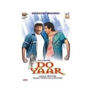 Do Yaar (Year 1972) Danny Denzongpa, Raj Babbar Mausami