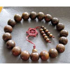 Wood Martial Art 18 Arhat Beads Buddhist Prayer Bracelet