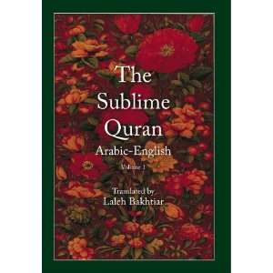 Sublime Quran Original Arabic and English Translation 2