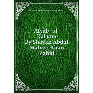 Shaykh Abdul Mateen Khan Zahid: Shaykh Abdul Mateen Khan Zahid: Books