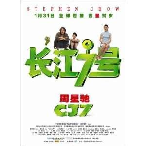 Movie Chinese 27x40 Stephen Chow Jiao Xu Lei Huang