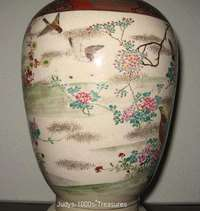 JAPANESE SATSUMA VASE MEIJI BY YASUDA KYOTO 15.5 MADE IN JAPAN