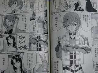 Code Geass Nightmare of Nunnally Manga Complete Set
