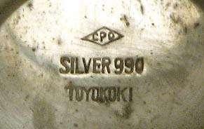 Japanese Sterling Silver Petal Form Compote Meiji Toyokoki 990 Silver