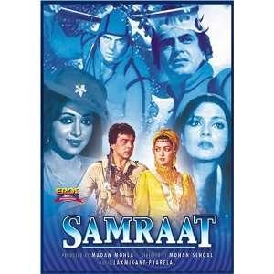 Samraat: Amjad Khan, Dharmendra, Dr. Sriram Lagoo, Hema
