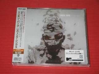 LINKIN PARK LIVING THINGS bonus track JAPAN CD