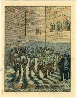 GIHACHIRO OKUYAMA   Japanese Woodblock Print   PRISON YARD 1950s