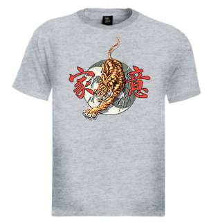 Tiger Dragon Ying Yang T Shirt skull tattoo gothic