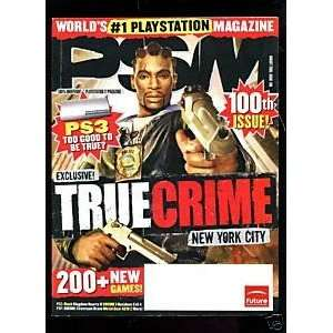 Psm magazine true crime new york city aug 2005 various