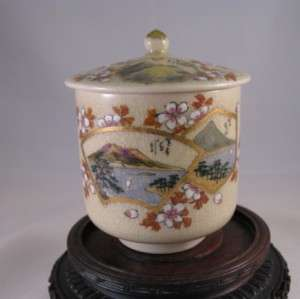 Antique Japanese Satsuma covered cup Taisho signed
