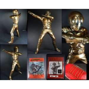 Masked Rider 2 Kyomoto Collection Special Limited Bronze
