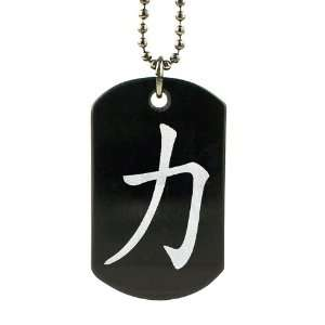Black Onyx Dog Tag Chinese Symbol Strength Pendant