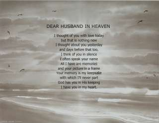 DEAR HUSBAND IN HEAVEN MEMORIAL POEM PRINT PERSONALIZED