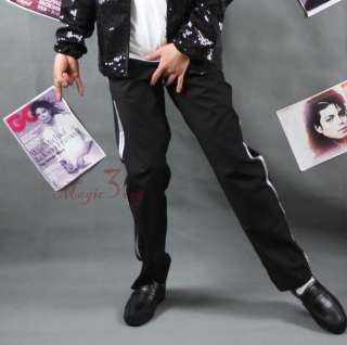 Michael Jackson Billie Jean Pants Costume replica JBPS