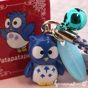 Sanrio Character Archives Netsuke Cell Phone Strap No.20