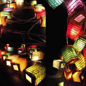 20 New Multi Design Color Chinese Paper Lantern Fairy String Lights