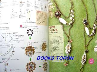 My Beads Style 15 /Japanese beads Magazine/452