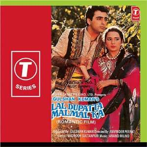 Lal Dupatta Malmal Ka: Anand Milind: Music