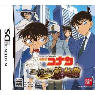 NEW Nintendo DS Detective Conan Kako karano Prelude JAPAN import
