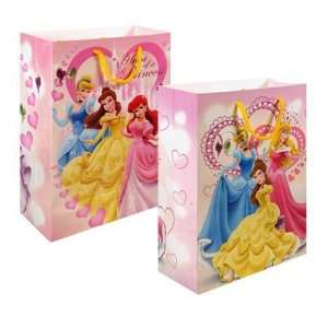 4pc Disney Princess Belle, Cinderella, Aurora Large Gift