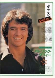 PATRICK DUFFY LARRY HAGMAN V.PRINCIPAL Dallas 82 #OC Z