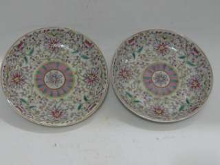 China antique a pair preeminent famille rose porcelain flower plates