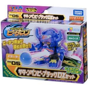 Fight B Daman BM 05 Saturn Black DX Takaratomy [JAPAN]: Toys & Games