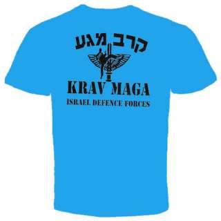 Krav Maga IDF Combat Martial Art Israel NEW T Shirt