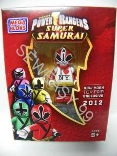 Power Ranger Super Samurai 2012 Toy Fair Exclusive Mega Block Mini