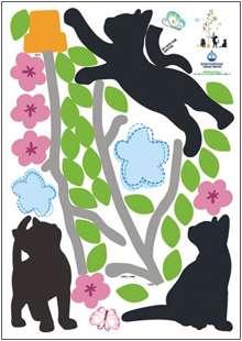 stickers peel stick removable art 12.9x23.6 33x60cm cat flowers tree