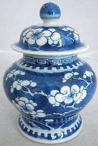 Antique Chinese Blue & White Ginger Jar with Lid w/ Prunus