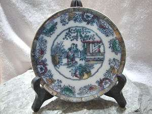 Antique Chinese Ching China Porcelain Plate W A & Co