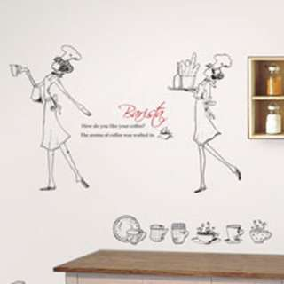 COFFEE BARISTA Deco Mural Art Wall Sticker Decal EL38