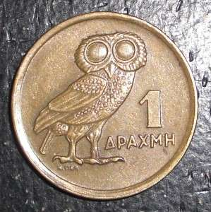 1973 Greece Greek 1 drachma Owl bird animal coin
