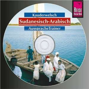 AusspracheTrainer, 1 Audio CD (9783831760398): Randolph Galla: Books