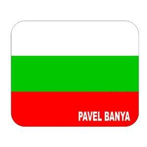Bulgaria, Pavel Banya Mouse Pad: Everything Else