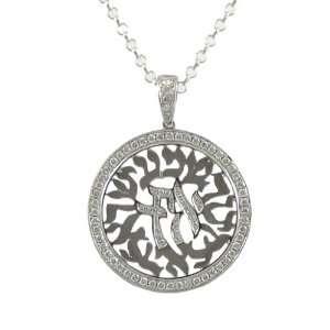 Mastini Shema Prayer Matte White Gold and Diamond Pendant