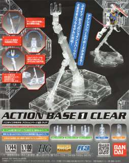 BASE 1 CLEAR DISPLAY STAND FOR 1/100 1/144 SCALE MODEL KIT