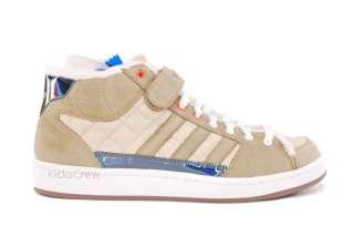 adidas Superskate Mid Star Wars (G17153) UK7 9.5