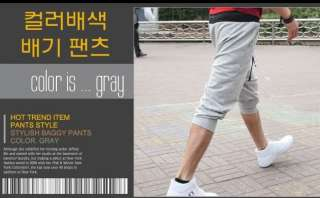 Mens Casual Cool Rope Sport Pants Shorts Trousers h93