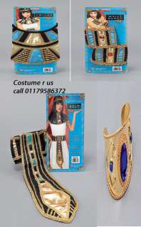 EGYPTIAN CLEOPATRA COSTUME ACCESSORIES FANCY DRESS