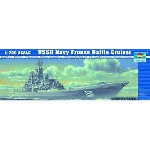 Trumpeter Scale Models 1/700 USSR Frunze Soviet Navy