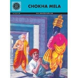 Chokha Mela ( Amar Chitra Katha Comics ): Anant Pai: Books