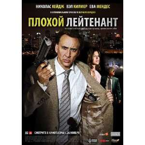 The Bad Lieutenant: Port of Call New Orleans Poster Movie Russian