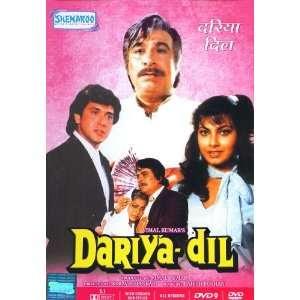 Dariya Dil Govinda, Kimi Katkar, Roshni, Kadar Kan, Raj
