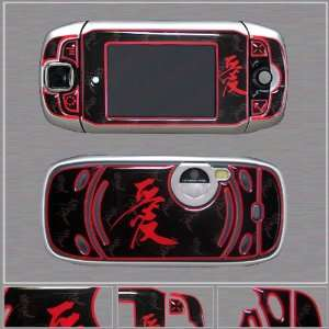 Sidekick 3 Chinese Love Symbol Gel Skin M8208: Everything