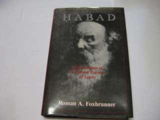 Habad: The Hasidism of R. Shneur Zalman of Lyady