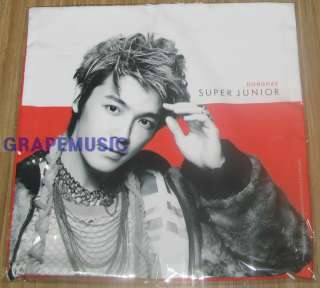 SUPER JUNIOR MR.SIMPLE DONGHAE OFFICIAL CUSHION COVER CASE