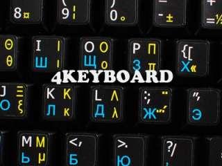 RUSSIAN GREEK ENGLISH NON TRAN KEYBOARD STICKER BLACK
